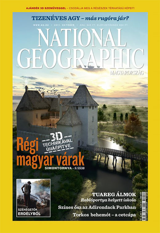 NATIONAL GEOGRAPHIC COVER I.